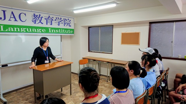 201807夏修学旅行DSC_1416.JPG
