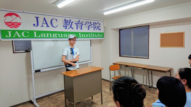 201807夏修学旅行DSC_1417.JPG