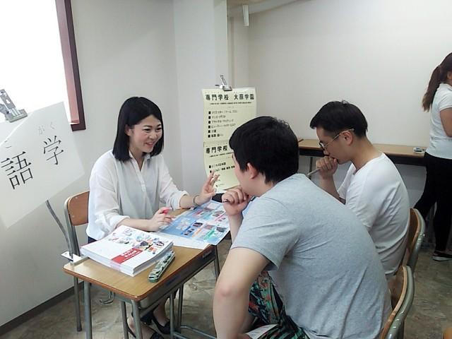 2017年夏~校内と校外進学説明会